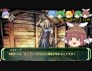 剣の国の魔法戦士チルノ4-7【ソード・ワールドRPG完全版】