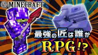 【日刊Minecraft】最強の匠は誰かRPG!?悪夢の上層編6日目【4人実況】
