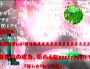 EDF古き良き時代の記録 07/03/26