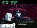 宇宙戦艦ヤマト イスカンダルへの追憶18 「自動惑星ゴルバ前半」 thumbnail