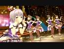 第73位:【デレステ3DリッチMV】イリュージョニスタ!【新衣装!】 thumbnail