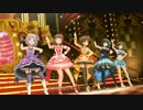 【デレステMV】イリュージョニスタ! 3Dリッチモード