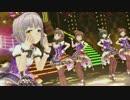 第98位:【デレステMV】イリュージョニスタ! 新衣装3Dリッチ【1080p60 DotbyDot】 thumbnail