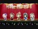 【デレステMV】イリュージョニスタ! 2D標準【1080p60】
