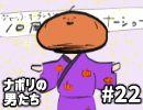 第38位:[会員専用]#22 蘭たん10周年 thumbnail