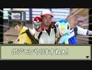 レイドバトルする空手部.pojimon GO