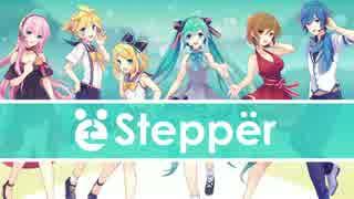 【コミュ限】【ニコニコラボ】Steppër【VOCALOIDS】(Sound Only Ver.)