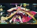 【スマホ版】乖離性ミリオンアーサー 聖騎型エニード地獄ソロ