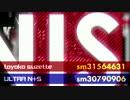 otoMAD-mix.dll