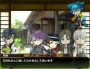 【刀剣乱舞COC】歌仙と燭鶴長谷平で楽しい「はがねの言祝」7・完