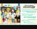第42位:「プリンセス・アラモード」「ハミングバード」試聴動画 thumbnail