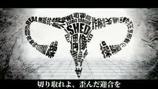 【現役JKが】うみなおし【歌ってみた】【ver.ライザ】