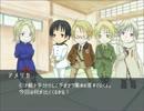 【APヘタリア】日米露英仏で有能な警察目指してCoC 02-04
