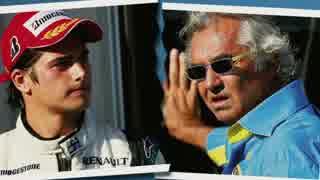 【ゆっくり解説】F1の話をしましょうか?Rd69「2008年・シンガポールGP」