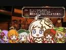 【UTAU新音源】ベジ☆ラジ!【今年も出荷します】