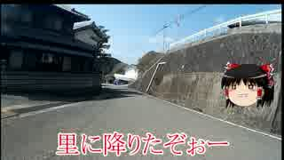 GSR250でこくどう!大阪・和歌山県道61号編 その2