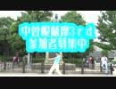 【CM】中曽根OFF in SATSUMA 3rd【参加者募集中】