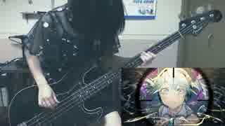 【ベース】ヒバナ 弾いてみた【rin】