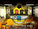 【暗殺教室】殺せんせー大包囲網の時間【実況】【PART26】【終】