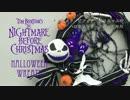 第41位:【制作過程】ナイトメア・ビフォア・クリスマスのハロウィンリース thumbnail