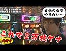 NO LIMIT -ノーリミット- 第199話(3/4)