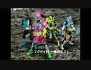 フィギュアーツシアターMasked Rider WARS 第28章
