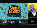 【スナックワールド】男女キャラメイク♂♀【ストーリー】1