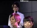 人狼夏休みスペシャル!!~ガチめ村~ 1/4 thumbnail
