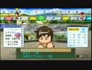 栄冠ナイン 2人雑談プレイ【桃+・足湯】 61