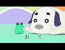 少年アシベ GO!GO!ゴマちゃん 第46話「わんわんゴマちゃん」