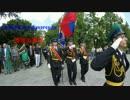 【ロシア軍歌】 Служба пограничная / 国境の軍務