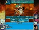 【ゆっくり実況】世界樹の迷宮Ⅲ 妄想ストーリー付 第60話