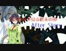 "VOICEROID劇場""終末の夢AfterStory""/紹介OPムービー風【高FPSver】"