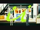 巡音ルカ×奏音69「U」MV
