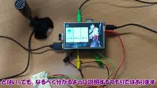 リモコン無しで家電を操作するやつを作ってみた【の解説】