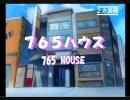 765プロのアイドル達があの海外ドラマに出演したようです1(1/3) ‐ ニコニコ動画(原宿)
