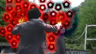 ジード9話のフクイデワールド