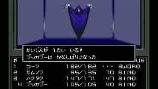 【真・女神転生I】初見実況プレイ48