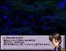 【刀剣人狼】12人全員役職てるてる村・夜会話中編【硝子本丸】