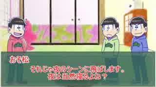 【実卓リプレイ】水陸松が挑むだるま駅