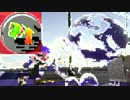 【スプラトゥーン2】待望の新SP! 攻防一体の巨大バブルランチャー part29