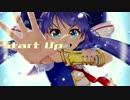 【音街ウナ】Start Up【オリジナル】