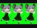 あた~まわ~るわ~るわぁ^~る~わるぅ^~DUB.mp4 thumbnail