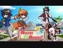 【ポケモンSM】悪の軌跡Ⅲ~Amaze×Amuse!~【悪統一】  part8 VSワトソン