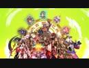 【三国志大戦】 UC高順の攻城力は世界一ィィィ!No.2 (vs魏武後方指揮)