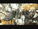 【実況】ヤバイ住人達が住まう家に行くサイコパス【バイオ7】part1