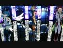 【遊戯王MMD】ライアーダンス【VRAINS】