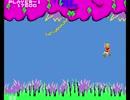 [TAS] Arcade Jungle Hunt (ジャングルキング) by £e Nécroyeur in 08:43.33