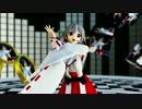 【MMD艦これ】由良さんと愉快な仲間でBlack Outステージ変更