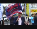 【2017/9/2】第十回 護国志士の会 池袋定例街宣9 瀬戸弘幸氏